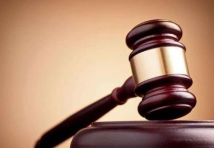 最高法@所有人 这些道德要求上升为司法裁判标准