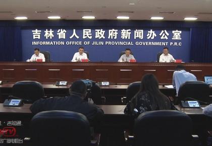 中国农业银行吉林省分行推进农村金融综合改革试验成效显著