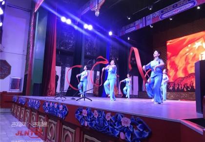 长春市朝阳区清和街道今日举办文艺演出