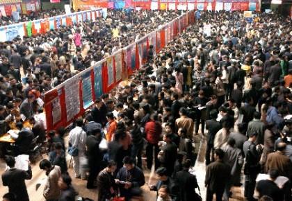 百校行系列大型招聘活动首场招聘会26日举办