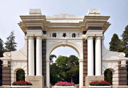 泰晤士世界大学排名出炉:清华大学居亚洲高校首位