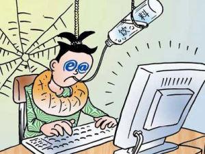 国家卫健委发布青少年健康教育核心信息及释义  网络成瘾需综合治疗
