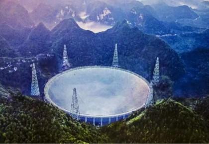 """""""中国天眼""""两周年成绩亮眼 有望明年向全国天文学家开放使用"""