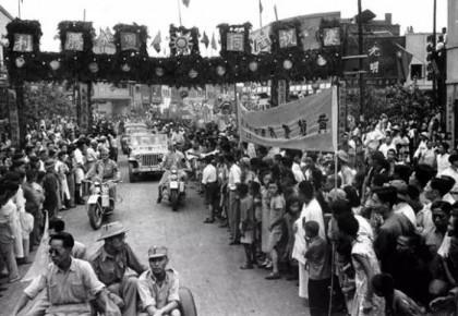 73年前的今天,我们胜利了!