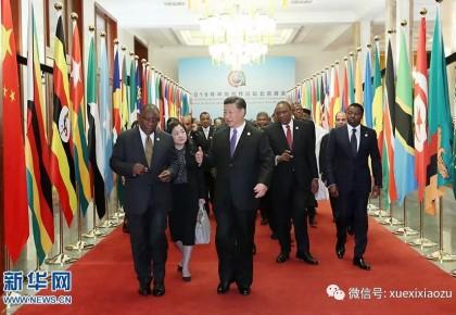 中国为什么要和非洲合作?习近平这5句话给你答案