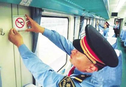 """""""十一""""坐火車出行旅客注意了!長春火車站這些新變化你都知道嗎?"""