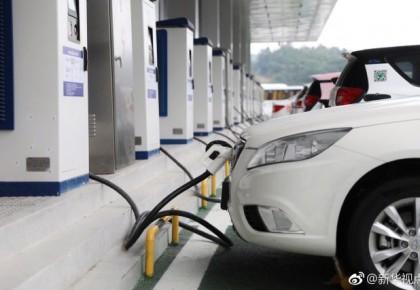好消息!我国电动汽车充电设施实现全面互通