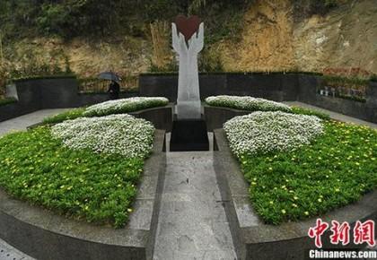 《殡葬管理条例》征求意见:公墓独立墓位占地不得超0.5平方米