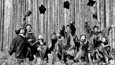 从传统中汲取解决当代教育问题的理论智慧