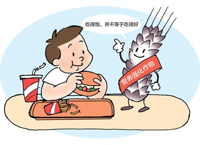 """你了解""""隐性饥饿""""吗?中国作物营养强化项目这样应对"""