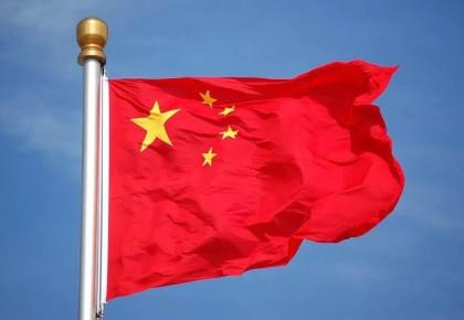 微视频 | 我有中国,中国有我