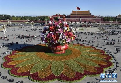 """""""像一个大蛋糕,又像一串串脚印""""——天安门广场国庆花坛里的""""时代印记"""""""