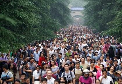 文化和旅游部:国庆假期全国共接待国内游客7.26亿人次