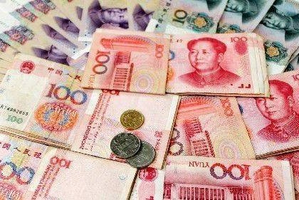 年内第四次降准落地 货币政策稳健中性保持不变