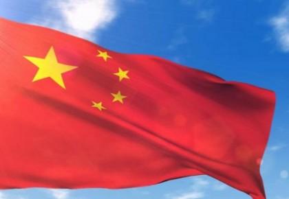 泾渭由来两清浊——给中国对世界的贡献算算账
