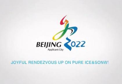 力争北京冬奥会全项目参赛!冰雪项目22支国家集训队组建完毕