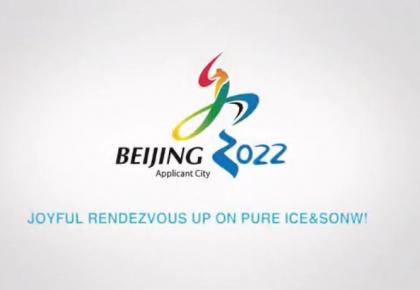 想參與北京冬奧會開幕式嗎?冬奧組委公開征集開幕式創意文案