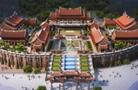 弘揚中華優秀傳統文化 故宮海上絲綢之路館建設啟動