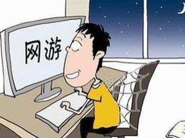 新华社:不要让孩子迷失在网游丛林