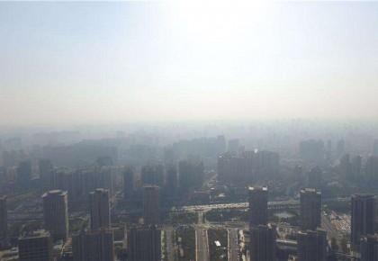 前9个月全国空气质量状况发布