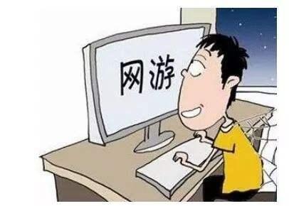 """预防学生沉迷网络 家校共筑防范网络沉迷之""""堤"""""""