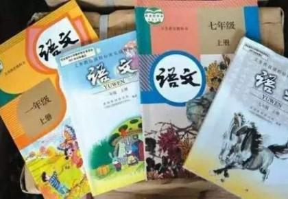 语文教材中拼音chua和ne无对应汉字?总编辑这样回应