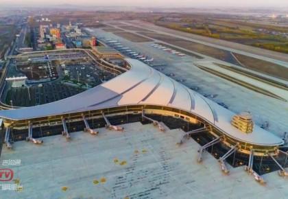 今早6:45,长春龙嘉机场T2航站楼第一架航班起飞!