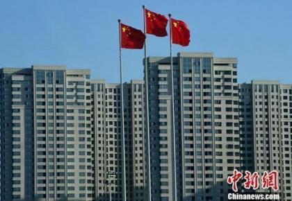"""透視中國經濟:""""經濟滯脹論""""站得住腳嗎?"""