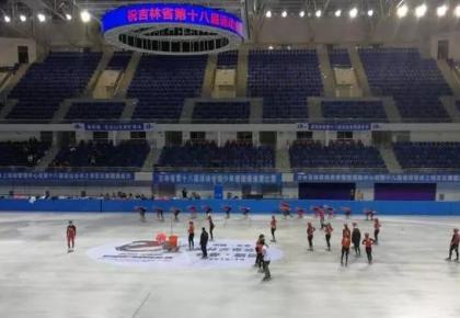 2018-2019年度中国杯短道速滑精英联赛将于长春开赛!