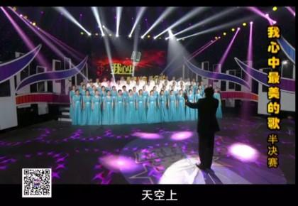 有歌、有梦、有舞台| 本周六16:53,大声唱出我们心中最美的歌!