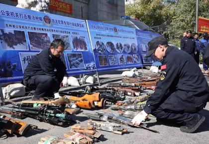 吉林省集中销毁非法枪支1422支、管制刀具2985把