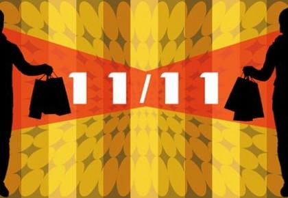 """今年""""双11""""启动线下战场,流量市场迎来首次大考"""