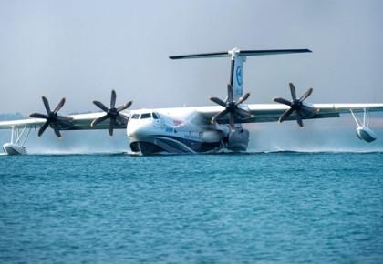 """會""""游""""的飛機、會""""飛""""的船——國產大型水陸兩棲飛機AG600水上首飛三大看點"""