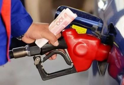新一轮国内成品油调价进入倒计时,油价又要有大变化!