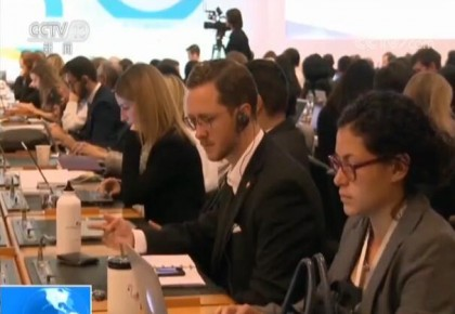 世贸组织2018公共论坛:与会专家看好中国经济发展前景