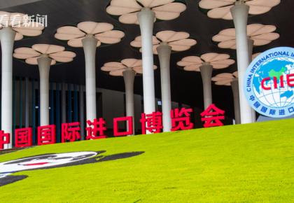 世界第一大出口国举办的进博会,有什么不一样?