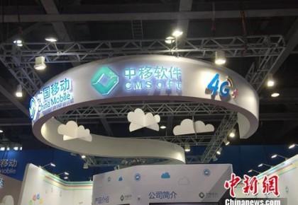 中国移动七省市试点流量阶梯套餐,价格最低至0.005元/MB
