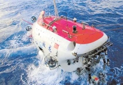 有惊无险!蛟龙号7000米海试中曾与母船失联1小时