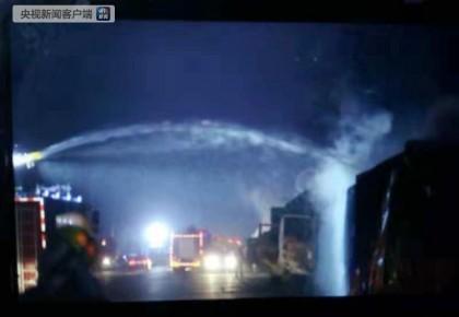 张家口一化工厂附近发生爆炸 已致22死22伤
