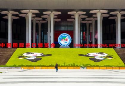 首届中国国际进口博览会吉林交易团整装待发