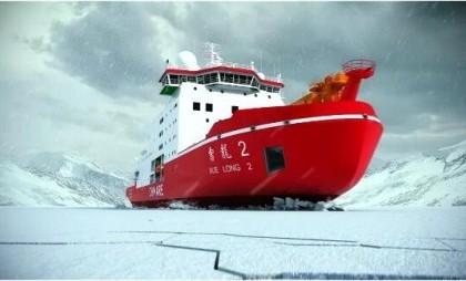 162天!中国第35次南极科考队踏上征程