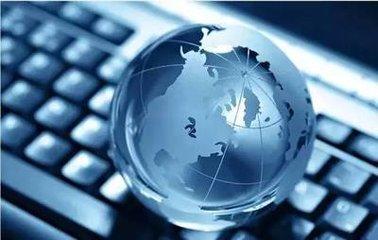 开启网络强国战略新征程