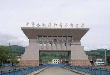 吉林省沙坨子、古城里、长白口岸正式升级为国家级口岸