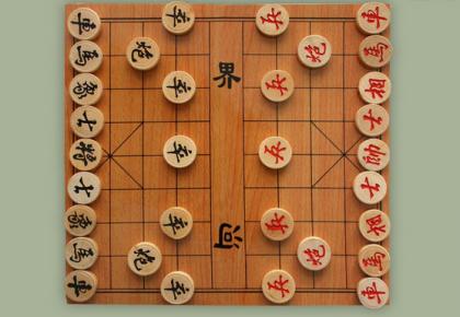 """长春市第一届""""众诚杯""""中国象棋双人赛将于25日在长春市全民健身中心举行"""