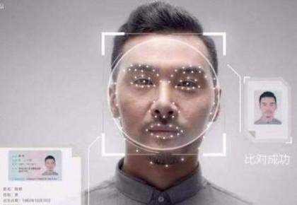 腾讯启动实名校验人脸识别测试 全线游戏将启用防沉迷措施