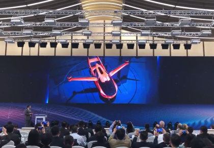 """进博会上传来信息,""""会飞的汽车""""有意在上海永久落户"""