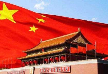 在改革开放中完善与发展中国特色社会主义制度