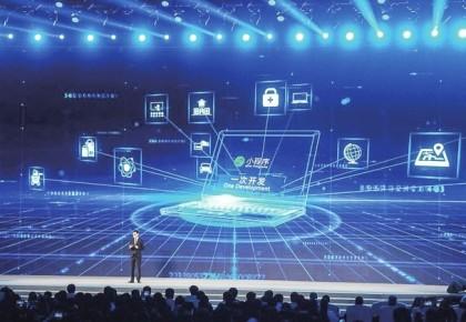 世界互联网大会蓝皮书发布 中国数字经济总量达27.2万亿元