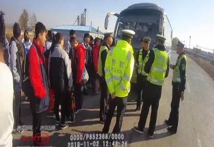 视频|公主岭一天之内两辆严重超员客车接连被查处