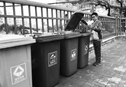 长春市朝阳区扩大垃圾分类试点范围